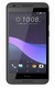 Sell HTC Desire 650 2PYR120