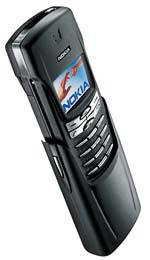 Sell Nokia 8910i