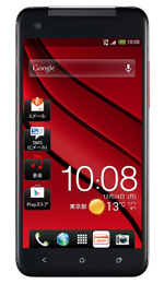 Sell HTC Butterfly - Recycle HTC Butterfly