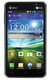 Sell LG LTE P870