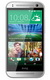 Sell HTC One mini2