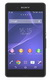 Sell Sony Xperia E3