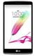 Sell LG G4 Stylus H635