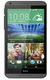 Sell HTC Desire 820G plus
