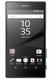 Sell Sony Xperia Z5 E6653