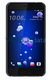 Sell HTC U11 2PZC500