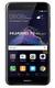 Sell Huawei P8 Lite 2017 PRALX1