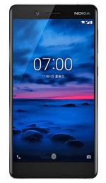 Sell Nokia Nokia 7 TA1041 - Recycle Nokia Nokia 7 TA1041
