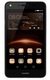 Sell Huawei Y5 II CUNL01