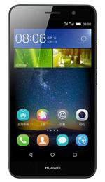 Sell Huawei Y6 Pro TITU02 - Recycle Huawei Y6 Pro TITU02