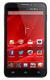 Sell Prestigio MultiPhone 5300 PAP5300DUO