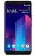 Sell HTC U11 Plus 2Q4D100